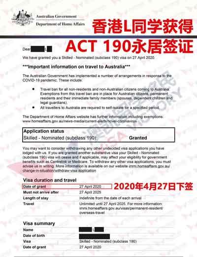 香港L同学ACT190
