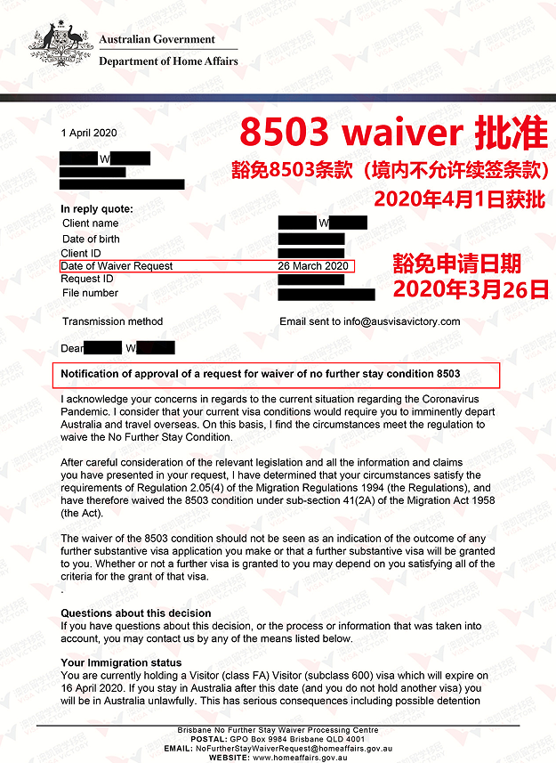 8503waiver