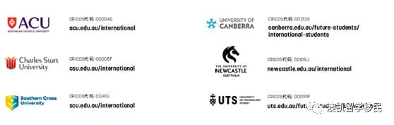 NSW-TAFE教育培训合作伙伴