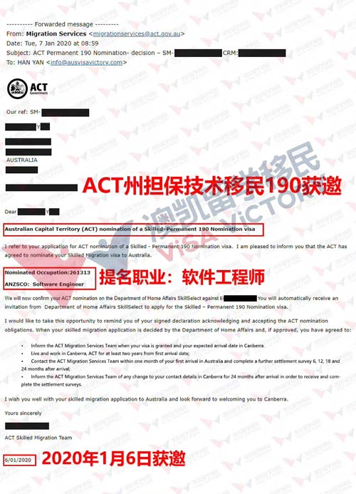 act190软件工程师