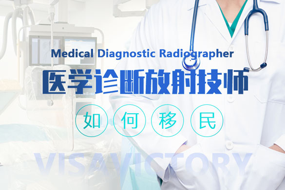 Medical-Diagnostic-Radiographer