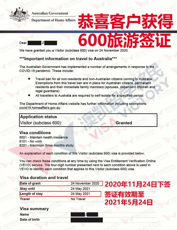 600visit-visa