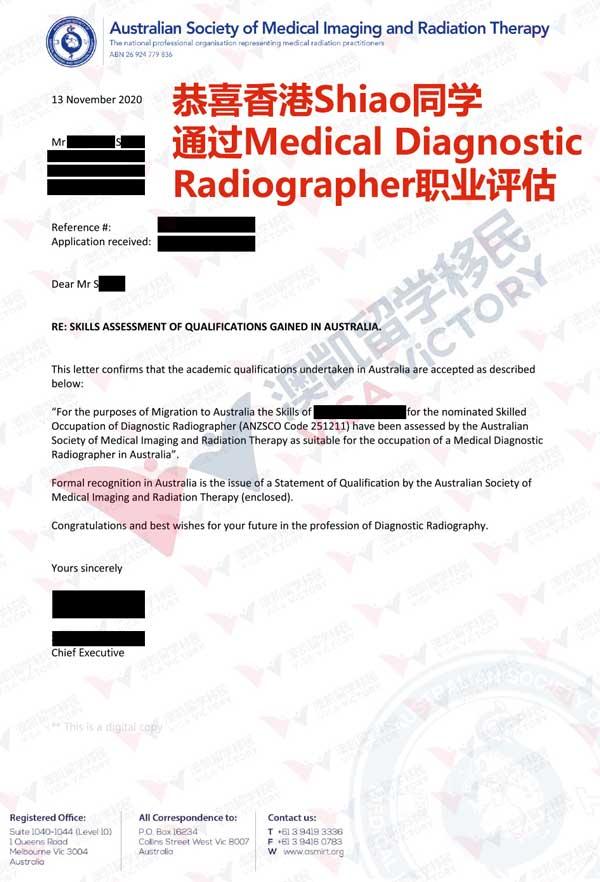Medical-Diagnostic-Radio-grapher