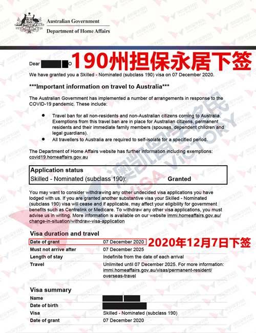 190-yao-20201207