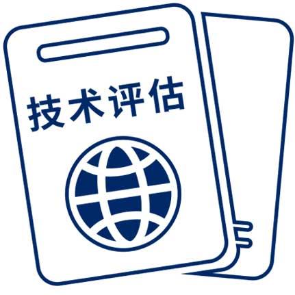 【职业评估】恭喜海外客户拿到医学检验放射师职评!