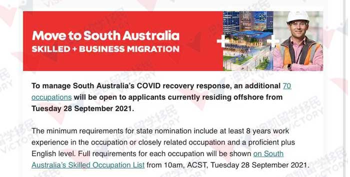 南澳州担向海外申请人开放70个职位